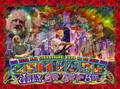 14117979 190323274714789 2823914749068262583 n - grateful-dead fan art