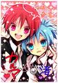 224049 1473237779918 209 300 - anime photo