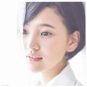 AKB48 愛 TRIP Kodama Haruka