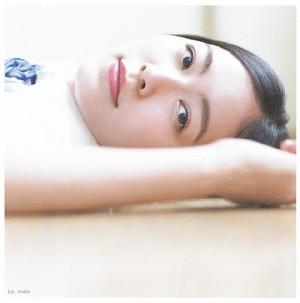 Akb48 Amore TRIP Matsui Jurina
