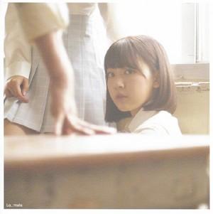 AKB48 LOVE TRIP Miyawaki Sakura