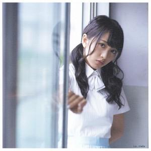 Akb48 l'amour TRIP Mukaichi Mion