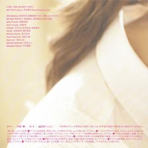 akb48 amor TRIP Shimazaki Haruka