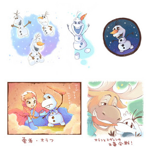 Anna, Olaf and Sven