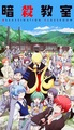 Assassination Classroom  - anime photo