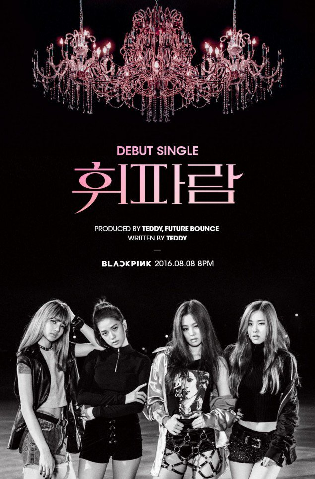 Black Pink reveal next debut track title as 'Whistle'!