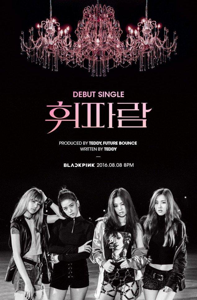Black 粉, 粉色 reveal 下一个 debut track 标题 as 'Whistle'!