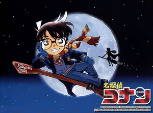 Detective Conan (Manga) Wallpaper