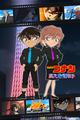 Detective Conan - anime photo
