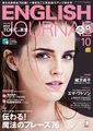 Emma Watson covers English Journal Japan (October 2016)  - emma-watson photo