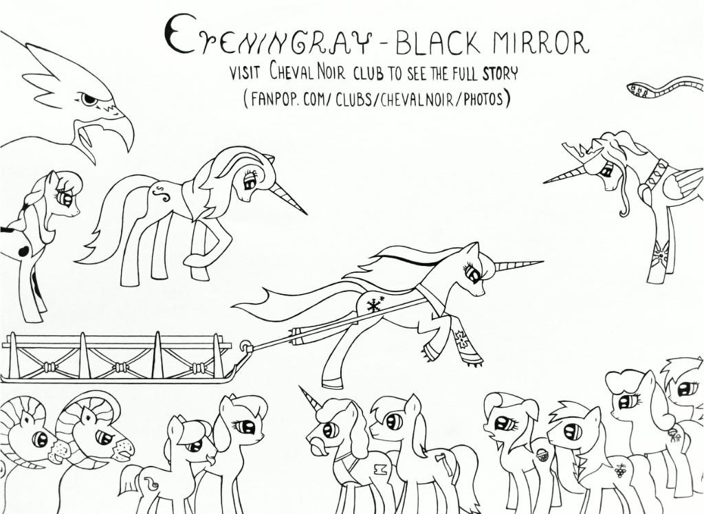 Eveningray~Black Mirror