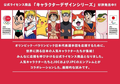 Fanmade 2020 Tokyo Olympics Promo - anime photo