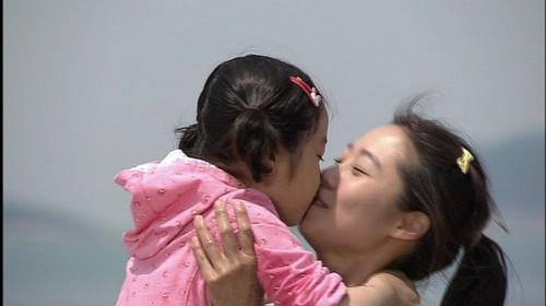 Thank you korean drama download : Drama maan episode 4