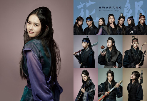 Корейские сериалы Обои probably containing a concert, a ужин dress, and a коктейль dress called Hwarang The Beginning