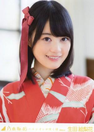 Ikuta Erika - Harujion ga Sakukoro