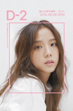 Jisoo's individual teaser image