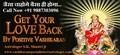 Love Vashikaran Specialist  91-9887303096 Astrologer S.K SHASTRI . - youtube photo