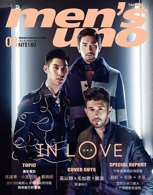 Men's Uno Taiwan