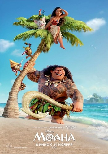Disney's Moana Hintergrund titled Moana Intenational Posters