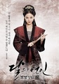 Moon Lovers : Scarlet Heart: Ryeo Poster