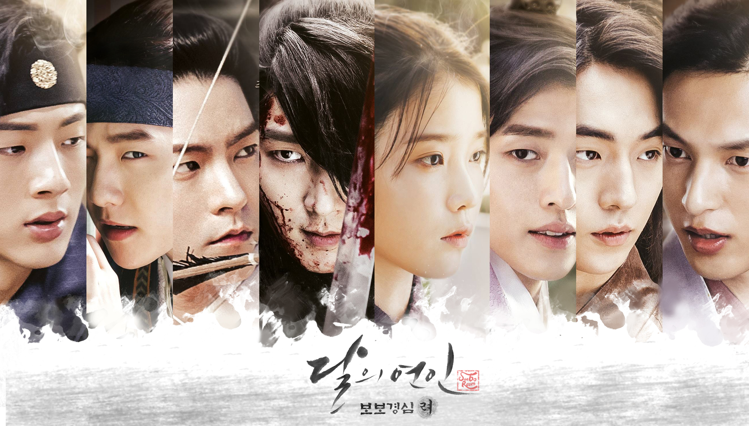 Moon amoureux : Scarlet Heart: Ryeo Poster