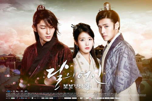 Korean Dramas پیپر وال probably with a portrait called Moon Lovers : Scarlet Heart: Ryeo Poster