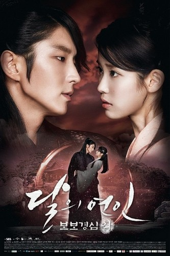 Korean Dramas پیپر وال containing a sign and a portrait entitled Moon Lovers : Scarlet Heart: Ryeo Poster