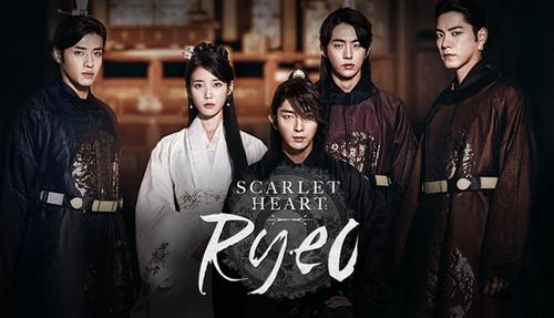 Drama Korea kertas dinding titled Moon Kekasih : Scarlet hati, tengah-tengah Ryeo Poster