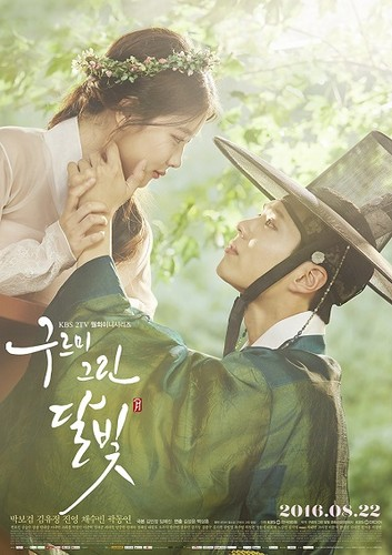 Drama Korea kertas dinding titled Moonlight Drawn sejak Clouds Poster