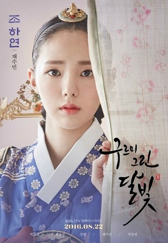 Корейские сериалы Обои possibly with a кимоно entitled Moonlight Drawn by Clouds Poster