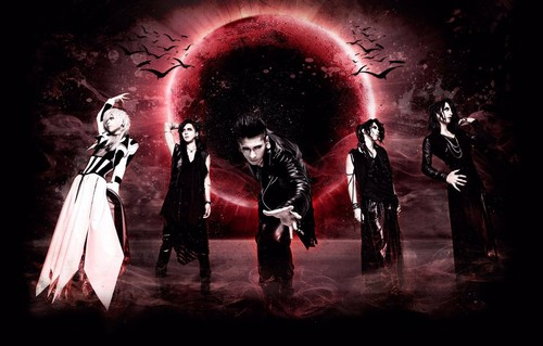 Nocturnal Bloodlust پیپر وال with a کنسرٹ called Nocturnal Bloodlust