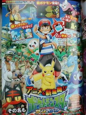 Pokémon Sun / Moon - CoroCoro leaks