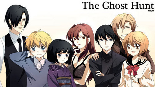 Ghost Hunt wallpaper with Anime titled S.P.R.