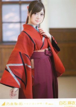 Shiraishi Mai
