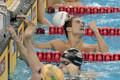 Swimming Day Sixteen - 14th FINA World Championships - nathan-adrian photo