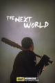 The Next World - the-walking-dead photo