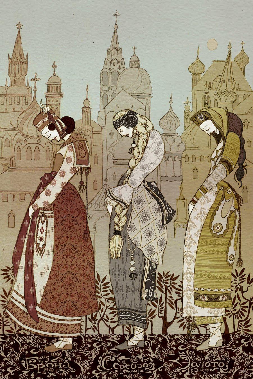 The Three Kingdoms (Russian Fairy Tale)
