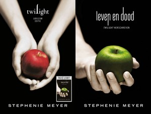 Twilight: life and death