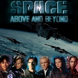 spaceabove beyondgroup12.JPG