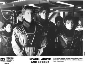 spaceabove beyondgroup7