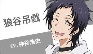 thum l tsurugi