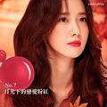 ♥ Im Yoona ♥ - im-yoona fan art