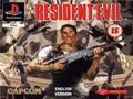 1Resident evil platinum palds.JPG - resident-evil photo