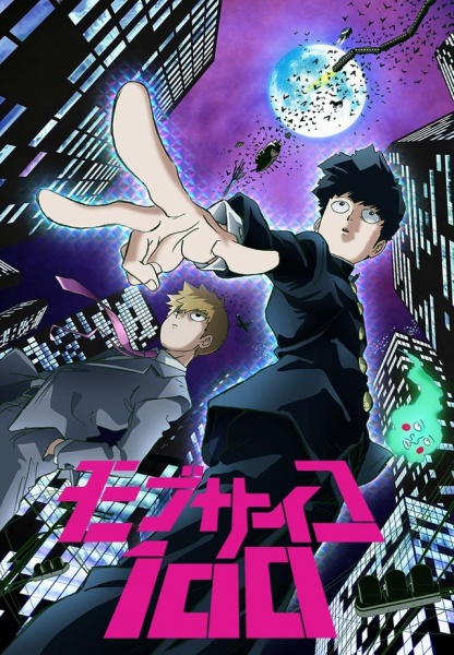 mob for answer Reigen replied again he was training mob, an answer which mob accepted then they went to eat ramen for dinner, with a smaller amount of toppings for mob's bowl compared to reigen's progress to mob explosion: 27%.