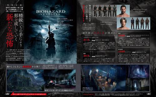 Resident Evil wallpaper with anime called Biohazard Vendetta