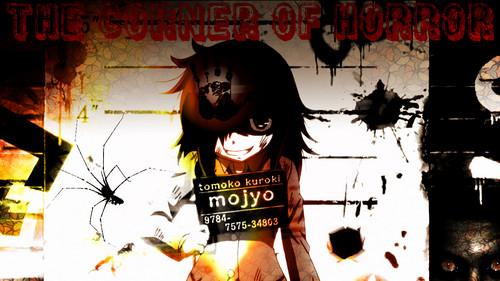Windwakerguy430 wallpaper called Corner Of Horror 2.0