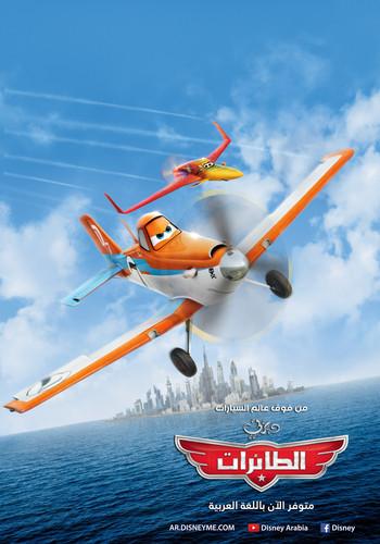 planes film images disney planes poster �� �������