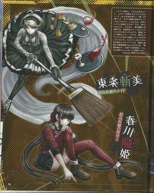 Famitsu Info Page 7 NDRV3