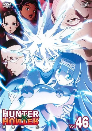 HxH DVD46