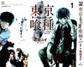 IMG 4123.JPG - manga wallpaper